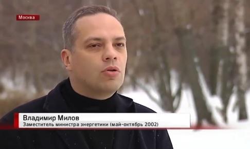 Владимир Милов на РБК о Сечине