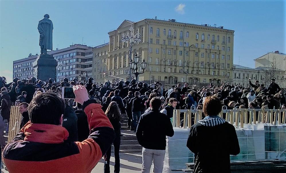 Пушкинская площадь 26 марта ОМОН