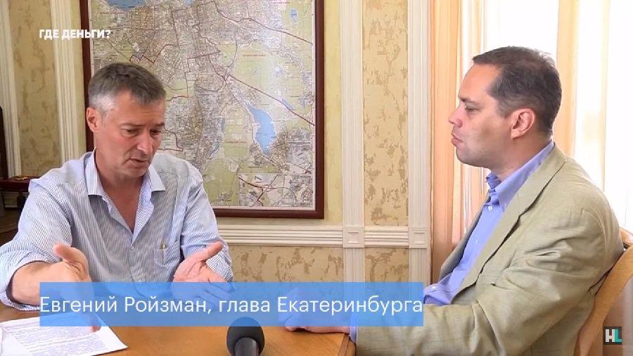 Владимир Милов Евгений Ройзман экономическая программа