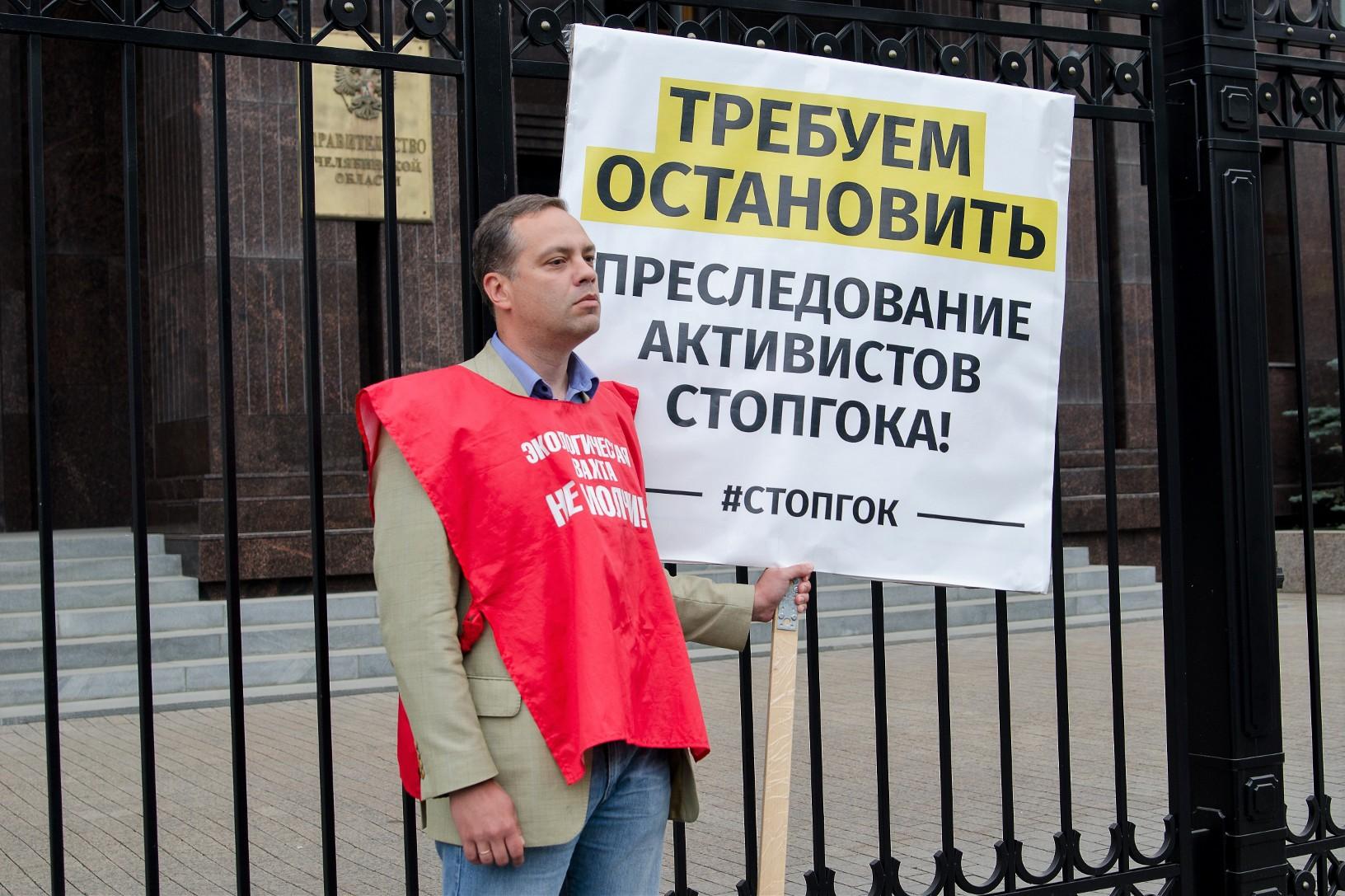 Владимир Милов Томинский ГОК