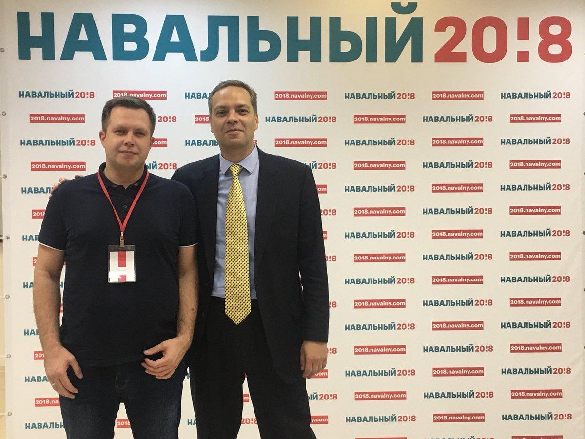 Владимир Милов верификация подписи за Навального