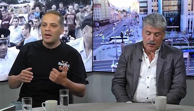 Владимир Милов Павел Грудинин