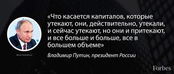 Путин некомпетентен