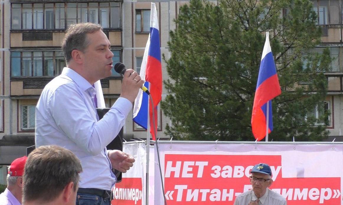 Владимир Милов Псков митинг Титан-Полимер