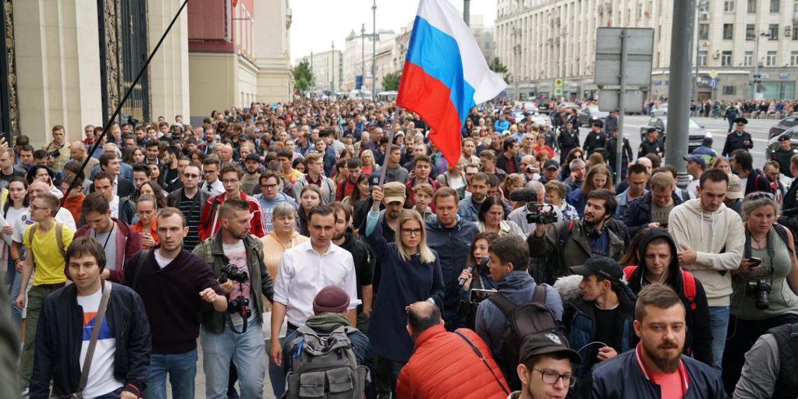 Протест выборы Мосгордума Тверская