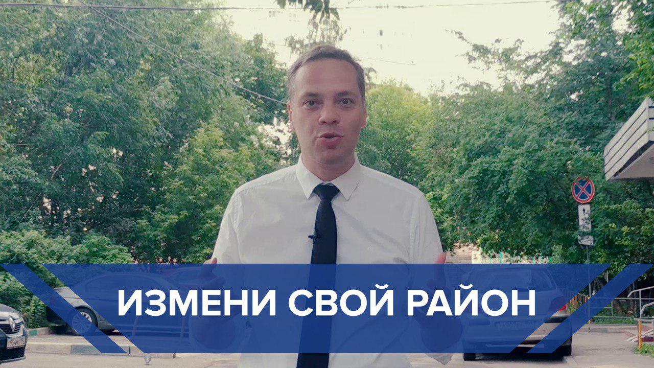 Владимир Милов Мосгордума